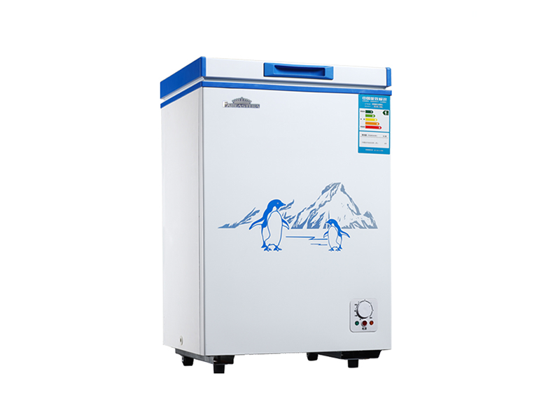 Mini deep chest freezer, ice cream freezer
