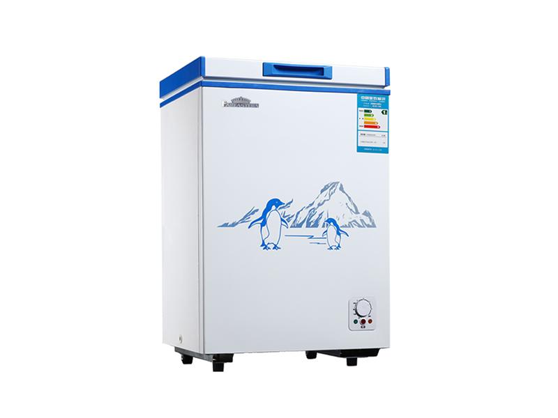 Mini deep chest freezer, ice cream freezer
